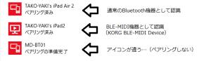 bluetooth3